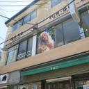 ICH・GO 荏原町店