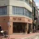 tip・top 井荻店