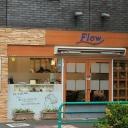 Flow 高円寺【フロー】