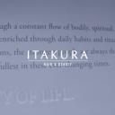 ITAKURA (イタクラ)赤道店