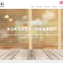 PRIMAL 海岸店 【プライマル】