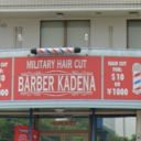 中頭郡北谷町にあるBarber Kadena Military Cuts