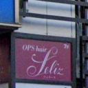OPS HAIR feliz天神店【オプスヘアー】