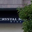 CRYSTAL MAGIC blue