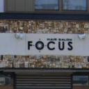 FOCUS 南流山店