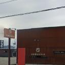 十文字駅にあるサバービアヘアデザイン