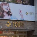 HAIR MAKE PORTE 【ポルテ】
