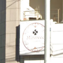 Mirareee by afloat 横浜【ミラリー バイ アフロート ヨコハマ】