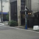 SHION HARAJUKU 【シオン ハラジュク】