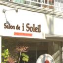 Salon de i Soleil