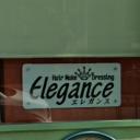 増尾駅にあるElegance【エレガンス】