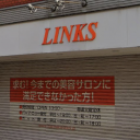 HAIR&MAKE LINKS 東戸塚店