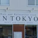 五稜郭駅にあるIN TOKYO 函館店【イントウキョウ】