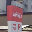 Hair Make WINNER 本店