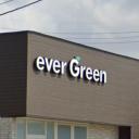 ever Green【エバーグリーン】