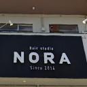 朝倉駅にあるHair studio NORA