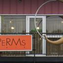 守谷駅にあるPERMS HAIR 守谷店