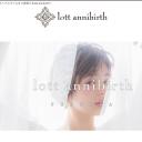 西鉄福岡駅にあるlott annibirth【ロット アニバース】