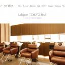 クロードモネ H2O・アヴェダ  ららぽーと TOKYO-BAY 店