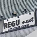 大和八木駅にあるREGU NEXT【レグ ネクスト】