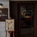 豊中駅にあるGradiva 【グラディーヴァ】
