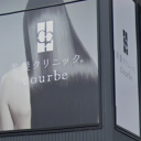 Courbe