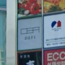 DEFI (デフィ)