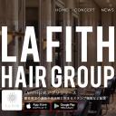 La fith hair pur 梅田茶屋町店【ラフィス ヘアー ピュール】
