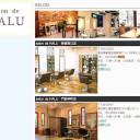 salon de HALU 新宿西口店【ハル】