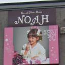 Grand Hair Make NOAH