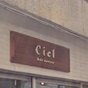 hair terrace Ciel