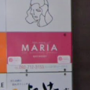 西鉄福岡駅にあるhair make MARIA 福岡天神西通り 【ヘアーメイク マリア】