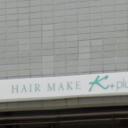 K+plus 【ケープラス】