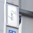 上野駅にあるEmerge 上野御徒町駅店【エマージュ】