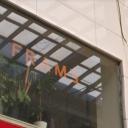 八丁堀駅にあるFRAME 本通り店【フレーム】