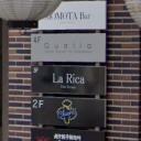天神駅にあるLa Rica【ラリカ】