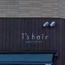 T's hair