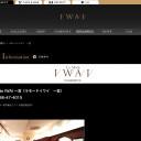 La Mode I/W/A/I/ 一宮店