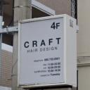 CRAFT HAIR DESIGN【クラフト ヘア デザイン】