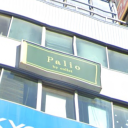 Palio by collet 新宿【パリオ バイ コレット】
