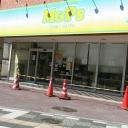 美容室M&Ps 板橋店