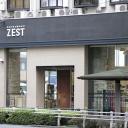 ZEST 吉祥寺店