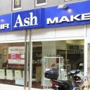 Ash 武蔵境店