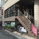 tip・top つつじヶ丘店