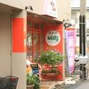 武蔵小金井駅にある美容室スタジオ・ミスティー