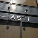 Asti Un jour 【アスティアンジュール】