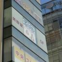 Zion 川崎MORE'S店 【シオン】