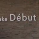 宜野湾市にあるHair Make Début | DEBut