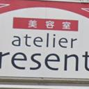 atelier Present's 柳瀬川店 【アトリエプレゼンツ】