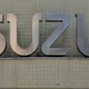 西横浜駅にあるSUZU